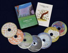 賢治が聴いたSPレコードなどをまとめたCD集「宮澤賢治と音楽」