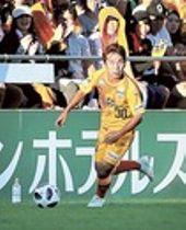 金子翔太選手