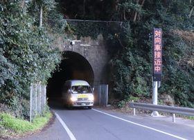 対向車の接近を知らせる電光掲示板=雲仙市、千々石第一トンネル