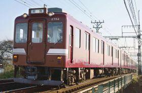 ダイヤ改正に伴い3月13日で運行を終えることになった行商人専用の「鮮魚列車」(近畿日本鉄道提供)