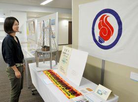 公文書などで高松の平成時代を振り返る企画展=香川県高松市国分寺町、市公文書館