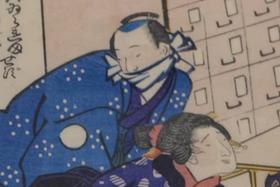 錦絵「万病療治所」の一部。口元を布で覆った男性が描かれている