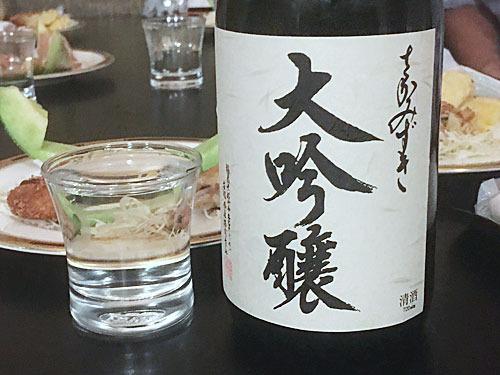 福島県郡山市 若関酒造
