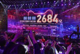 「独身の日」のアリババグループの取引額が2684億元となり、4兆円を突破したことを示す電光掲示=12日、中国・杭州(共同)