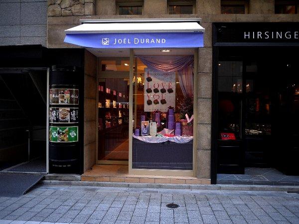 ■銀座の繁華街から少し離れた通りに面する「ジョエルデュラン銀座本店」