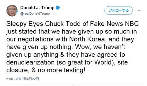 トランプ大統領のツイート