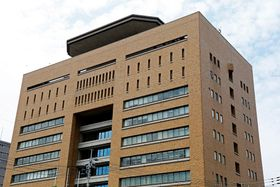 徳島県警察本部