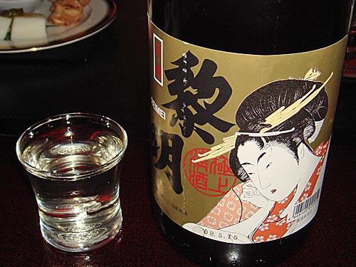 沖縄県うるま市 泰石酒造