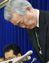 記者会見で頭を下げる日本年金機構の水島藤一郎理事長=20日午後、厚労省