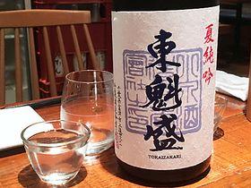 千葉県富津市 小泉酒造