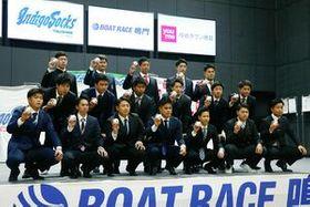 入団会見で活躍を誓う徳島の新人選手たち=ボートレース鳴門のUZUHALL