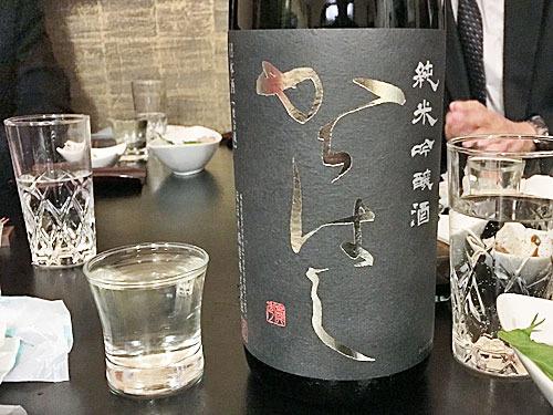 福島県喜多方市 ほまれ酒造