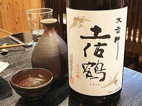 高知県安田町 土佐鶴酒造