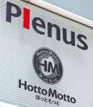 弁当店チェーン「ほっともっと」を展開するプレナス