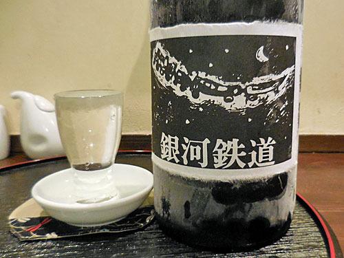 愛媛県喜多郡内子町 千代の亀酒造