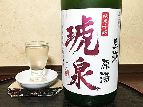 兵庫県神戸市東灘区 泉酒造