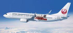 首里城再建に向け、機体に装飾を施した「首里城ジェット」のイメージ(JTA提供)