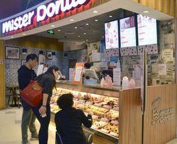 中国・上海中心部にあるミスタードーナツの店舗=20日(共同)