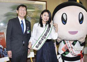松浦武四郎生誕200年の広報大使に任命されたタレント川村ゆきえさん。左は三重県松阪市の竹上真人市長=20日午後、松阪市役所