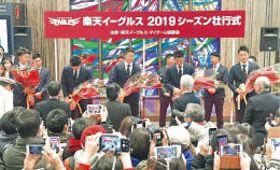 壮行式で激励の花束を受け取る平石監督(中央)と東北楽天ナイン=30日午前9時20分、JR仙台駅
