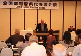 全国都道府県代表者会議であいさつする田中代表委員=東京・千代田区、ホテルジュラク