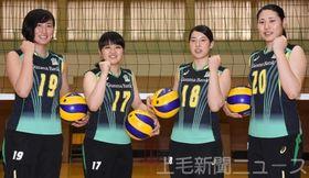 バレー群銀に新戦力。左から伊藤きわ美、上地野乃香、坂本陽菜、石川梨奈
