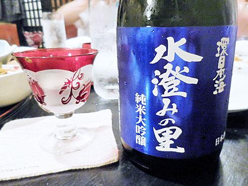 島根県浜田市 日本海酒造