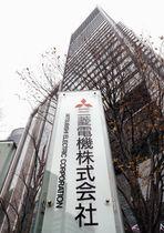 三菱電機本社=7日午後、東京・丸の内