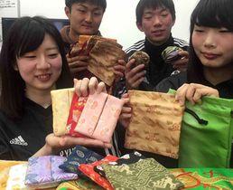 京都マラソンを盛り上げるために龍谷大の学生たちが西陣織の生地で作った小物(京都市左京区)