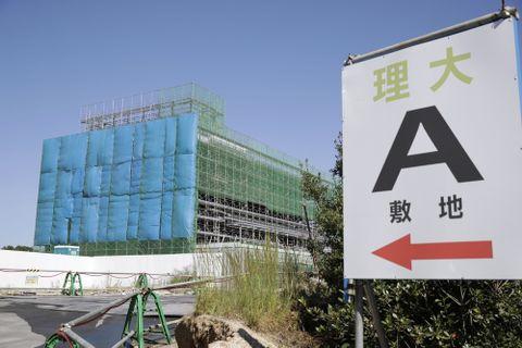 学校法人「加計学園」が獣医学部新設を予定している建設現場=2017年10月4日、愛媛県今治市