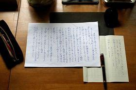 「出会う 伝える 初女さん展」に展示される未発表の佐藤初女さんの原稿((c)Ozaki Masaki/出会う伝える初女さん2018)