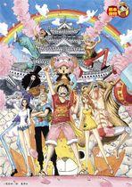 人気漫画「ワンピース」に登場する主人公ルフィ(中央下)ら=(C)尾田栄一郎/集英社