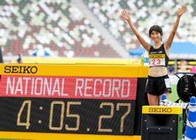 14年ぶりの日本記録更新に表情を緩める田中希実=8月23日、国立競技場