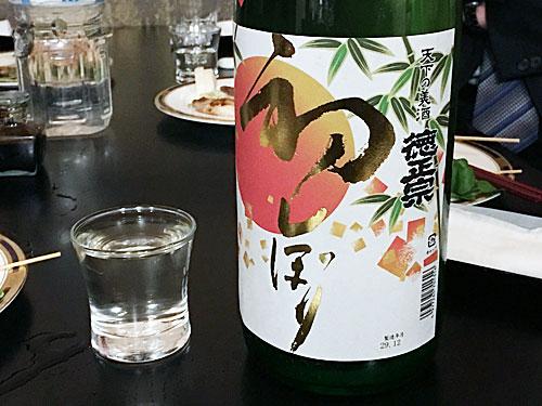 茨城県猿島郡境町 萩原酒造