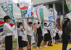 W杯成功を願ってデザインしたのぼり旗を掲げる生徒ら=掛川市で