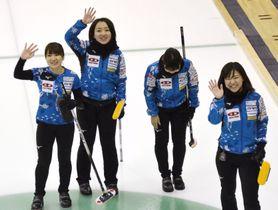 チームかわむらに勝利し、声援に応えるロコ・ソラーレの(左から)鈴木、藤沢、吉田夕、吉田知=どうぎんカーリングスタジアム