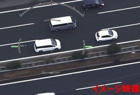 福岡県警がヘリコプターから撮影した、あおり運転取り締まりの訓練画像