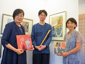 清水耕蔵さんの絵本をもとにお話会を続ける(左から)梅田恵子さん、梅田浩太郎さん、太田理恵さん