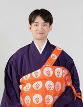 全日本仏教会会長に就任する大谷光淳・浄土真宗本願寺派門主
