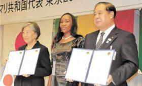 締結式に出席した(左から)村上さん、ソンフォ臨時代理大使、谷藤市長