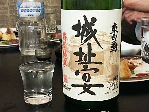 埼玉県深谷市 藤橋藤三郎商店