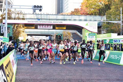 今度の日曜日、さいたま国際マラソンを開催!!