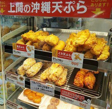 県民の天ぷら愛に製造追いつかない! 沖縄ファミマの上間天ぷら、「ファミチキ」に迫る人気