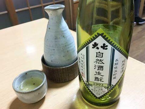 【3659】大七 自然酒 生酛 純米古酒 1992 長期低温貯蔵(だいしち)【福島県】