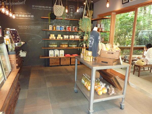 報徳二宮神社境内に新設されたカフェ