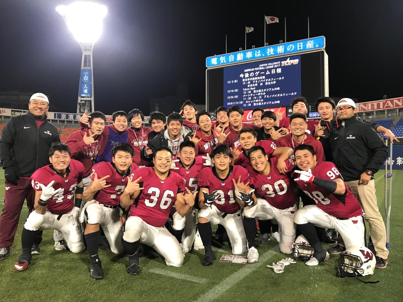 慶応大学とのリーグ最終戦の後、早稲田大学のRB陣と記念撮影する中村多聞さん=11月26日・横浜スタジアム