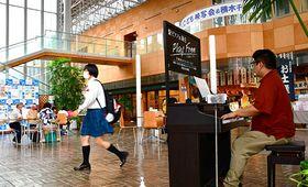 ゆめりあに設置された電子ピアノ。立ち寄った人が自由に演奏できる=新庄市