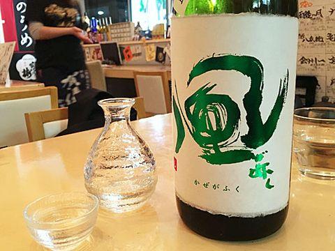 【3231】風が吹く 山廃 純米吟醸 生酒 緑ラベル(かぜがふく)【福島県】