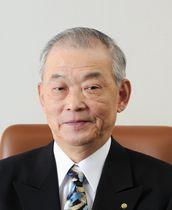 京都中央信用金庫前理事長の布垣豊氏