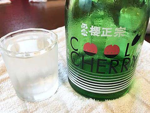 【3998】櫻正宗 本醸造 上撰 COOL CHERRY(さくらまさむね)【兵庫県】